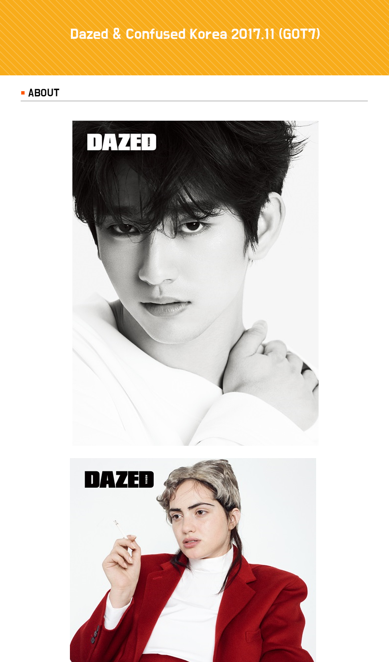 Dazed & Confused Korea 2017.11 (GOT7)