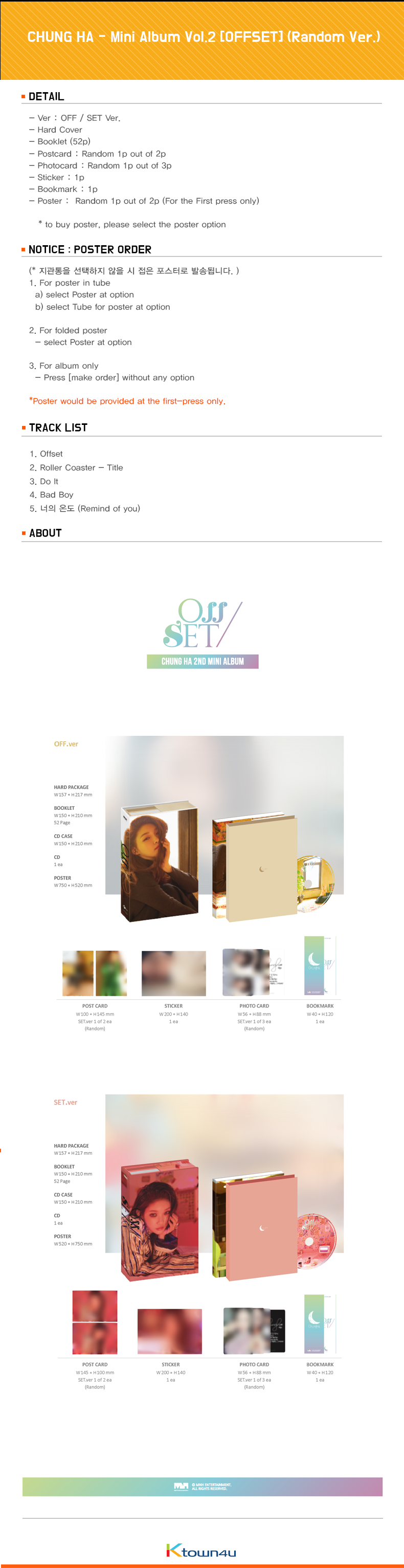 CHUNG HA - Mini Album Vol.2 [OFFSET] (Random Ver.)