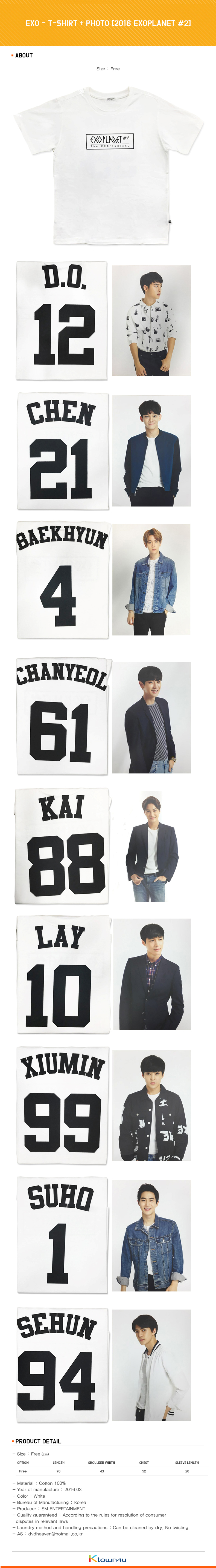 EXO - T-SHIRT + PHOTO [EXOPLANET #2]