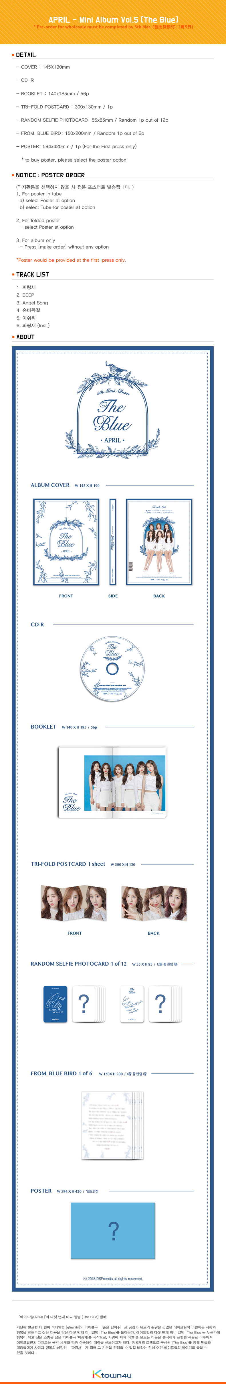 APRIL - Mini Album Vol.5 [The Blue]
