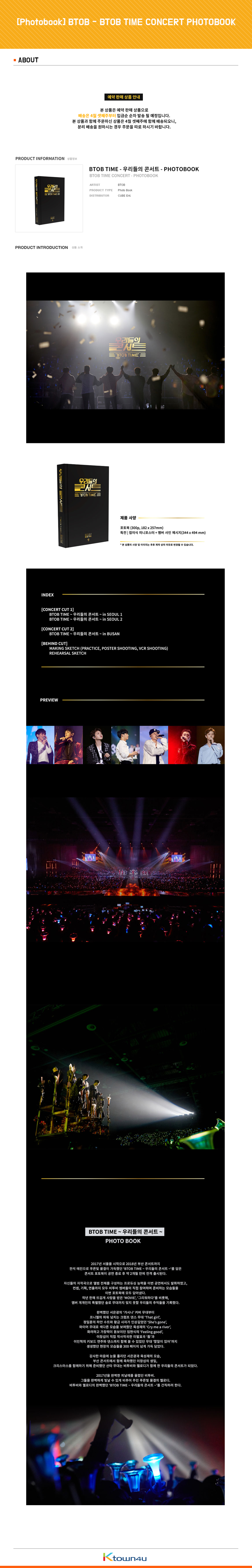 [Photobook] BTOB - BTOB TIME CONCERT PHOTOBOOK