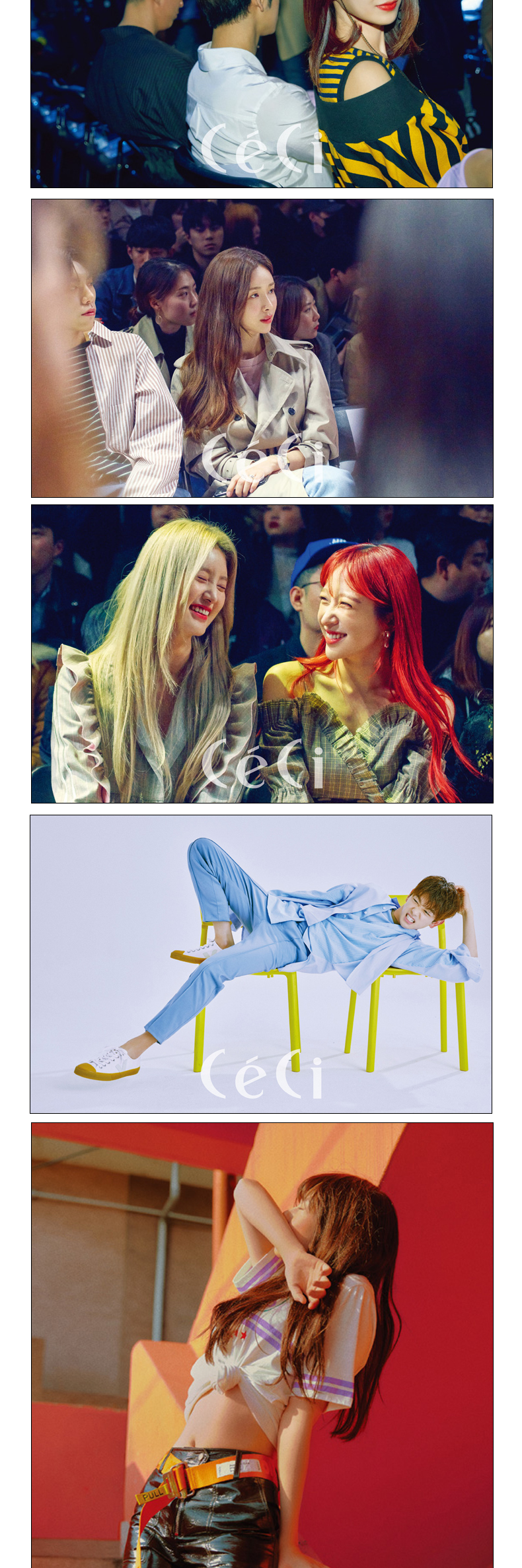 CECI ANOTHER CHOICE 2018.05 B ver (Twice, NCT Dream, Lovelyz, JBJ, BTOB, EXID, HyeongSeop x EuiWoong)